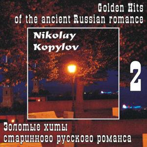 Золотые Хиты Старинного Русского Романса, Часть 2