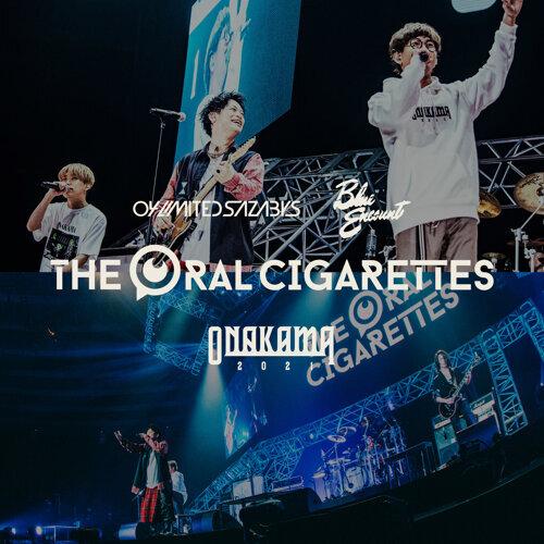 ReI feat.GEN & Shunichi Tanabe (ONAKAMA 2021 Live)