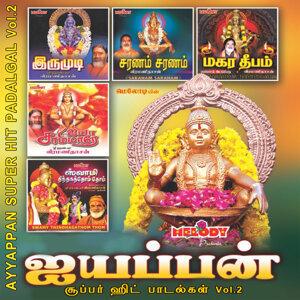 Ayyappan Super Hit Paadalgal, Vol. 2