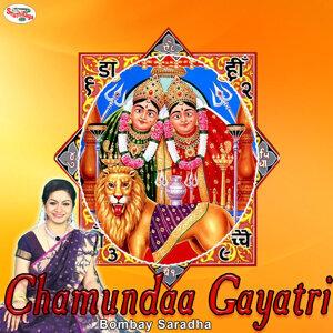 Chamundaa Gayatri - Single