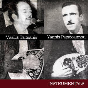 Vasilis Tsitsanis Yannis Papaioannou (instrumental)
