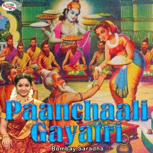 Paanchaali Gayatri - Single