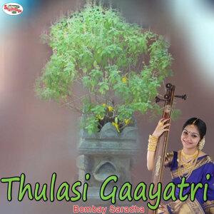 Thulasi Gaayatri - Single