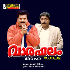 Vaaraphalam (Orginal Motion Picture Soundtrack)