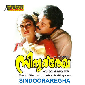 Sindooraregha (Orginal Motion Picture Soundtrack)