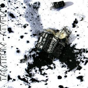 ATVFM (Allez Tous Vous Faire Mettre) [Deluxe Edition]