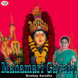 Mahamari Gayatri - Single
