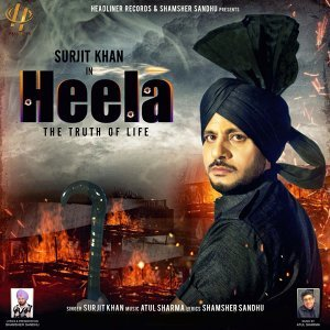 Heela - The Truth of Life
