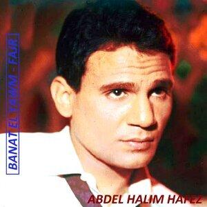 Banat El Yawm - Fajr - Musique de film
