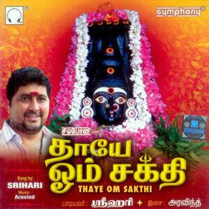Thaye Om Sakthi