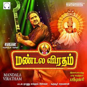 Mandala Viratham