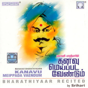 Kanavu Meippada Veandum Bharathiyaar Recited