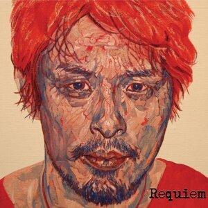Requiem (Requiem)