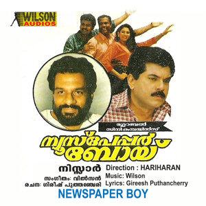 News Paper Boy (Orginal Motion Picture Soundtrack)