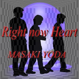 Right now Heart (Right now Heart)