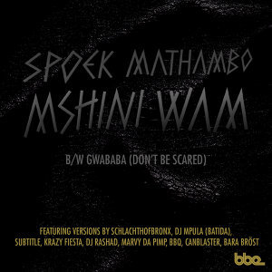 Mshini Wam b/w Gwababa