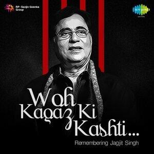 Woh Kagaz Ki Kashti (Remembering Jagjit Singh)