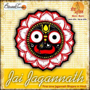 Rath Ki Yatra