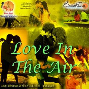Valentine Day Aaya Hai