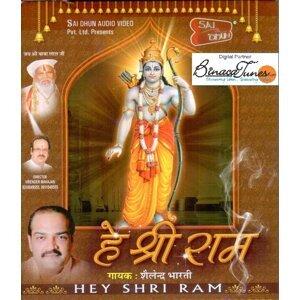Vachan Nibhaana Tera Hi Kaam