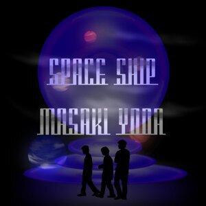 宇宙船 (Space Ship) (Space Ship)