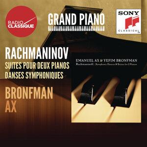 Rachmaninov: Danses symphoniques, Suites - Ax / Bronfman