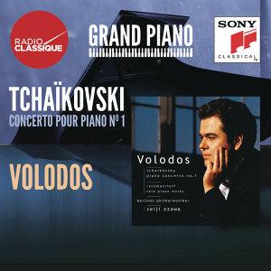 Tchaïkovski: Concerto 1 - Volodos