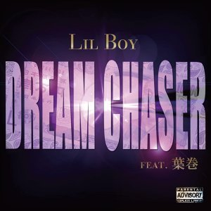 DREAM CHASER (feat. 葉巻) (DREAM CHASER (feat. HAMAKI))