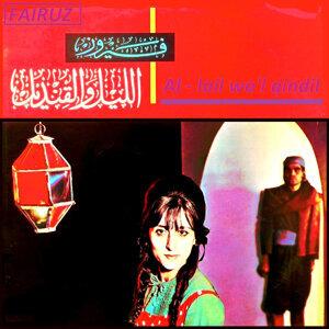 Al - lail wa'l qindil