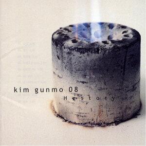 Kim Gunmo 8 - Hestory