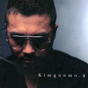 Kim Gunmo 9