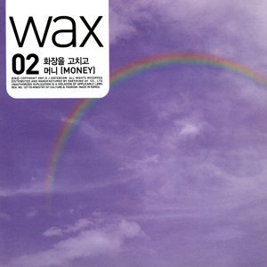 Wax 2 - Putting On A Make-Up