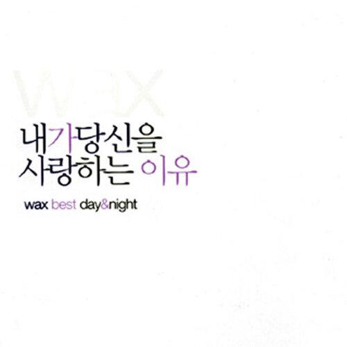 Best Day & Night-1