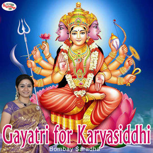 Gayatri for Karyasiddhi - Single