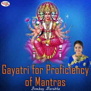 Gayatri for Proficiency of Mantras - Single