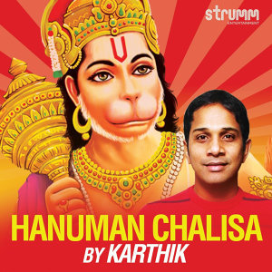 Hanuman Chalisa by Karthik - Single