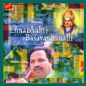 Ennabhakti Basavannanalli