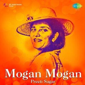 Mogan Mogan