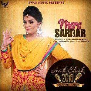 Mera Sardar - Aah Chak 2016