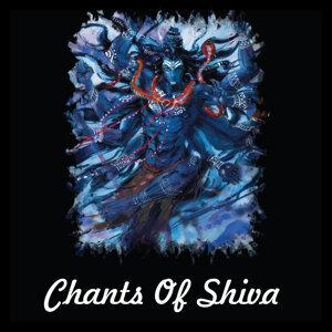 Chants of Shiva