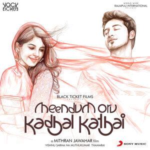 Meendum Oru Kadhal Kadhai (Original Motion Picture Soundtrack)
