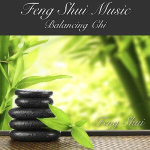 Feng Shui Music Balancing Chi