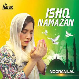 Ishq Namazan