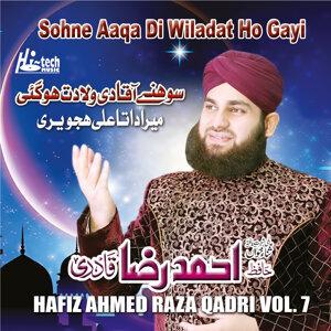 Sohne Aaqa Di Wiladat Ho Gayi, Vol. 7 - Islamic Naats