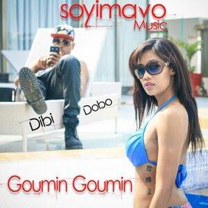 Goumin goumin