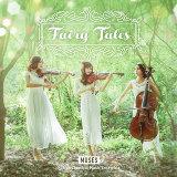 Fairy Tales (MUSES融合古典樂團:童話森林)