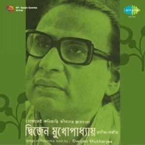 Dwijen Mukherjee Tagore Songs