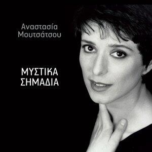 Mystika Simadia