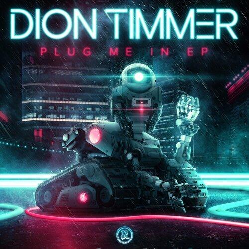 Plug Me In EP