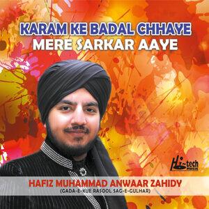 Karam Ke Badal Chhaye Mere Sarkar Aaye - Islamic Naats